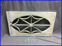 Antique Spiderweb 18x30 Window Sash Oval Swag Shabby Vintage Chic White 1094-20B