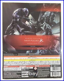Square Enix Play Arts Kai Venom Eddie Brock Brand New Factory Sealed Authentic